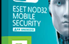ESET NOD32 Mobile Security (Android) - иҷозатнома барои 1 мобайл, 1 сол